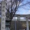 兵主神社(兵庫県丹波市)の紹介と御朱印