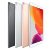 新型iPadの発売を見込んで、先に、iPad(第7世代)をラクウルで売ってみた【前編】