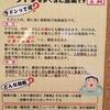 【あと2名さま】 うちゅー合宿inうきは!