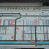 GW2019旅記録。志賀高原へ。道の駅北信州やまのうち周辺をぶらぶら。