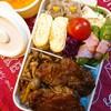 豚ヒレ肉のバルサミコソース弁当