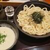 あんぷく虎ノ門ヒルズ店【あさりのクワトロフロマジョうどん】