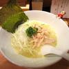 【今週のラーメン1003】 汁や きりん (東京・阿佐ヶ谷) 鶏塩白湯麺
