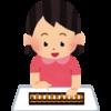 小一計算練習の家庭学習 使ってよかった算数教材&アプリ