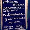 20170214/Club Lizard Yokohama 15th Anniversary!!~いままでありがとう~ 簡易レポート