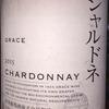 Grace Chardonnay 2015