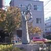 彫刻放浪:日暮里周辺(2) 荒川区編(2)
