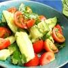 夏野菜を白だしで美味しくサラダにしよう!すぐできる大葉香る簡単レシピ