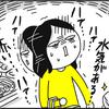 【ウーマンエキサイト連載】第7回 つわり体験記