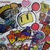 SUPER BOMBERMAN R オンライン対戦