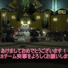 【FFXIV】魔導城プラエトリウムクリア!