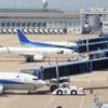 【PONEY記事】格安航空券よりもお得!? マイルについて解説!