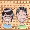 7/23(木祝)【イノシシイテオ全部乗せライブ】