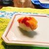 休日。実家で寿司会〜