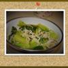「シラスと青菜のお浸し」の思ひで…