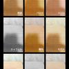 Rakuten Mini C330 カメラレビュー(2020年5月9日写真追加)