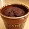 マーロウ カップチョコケーキ