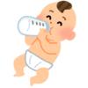 【哺乳瓶を嫌がって飲まない】子どもの個性に付き合いながら、ラーナーボトルで遊んで慣らす作戦