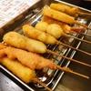 滋賀県・草津駅の「串呑み家SAKU SAKU」で串カツ・・・食べてました。