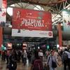 【マレーシア・シンガポール旅行】③クアラルンプール ホテルAloftとNU Sentral【KL Sentral】