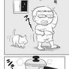 『王様ランキング』十日草輔、脱サラ41歳がバズるまでの道のりも凄い!!