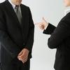 職場の教育におけるパワハラの連鎖について