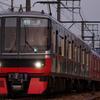 05/05 諏訪新道信号場