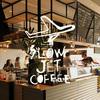 作業が進む落ち着いたおしゃれカフェ 【北千住】 SLOW JET COFFEE