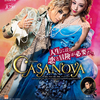 感想:宝塚歌劇団花組『CASANOVA』