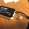 Fatshark HeadsetのLipoバッテリーはバランス充電でなくなった