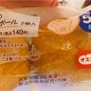 ローソンの低糖質当たりパン2種