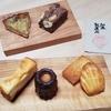 🍀加集製菓店 兵庫神戸市西元町 洋菓子 ケーキ 焼き菓子 ジャム