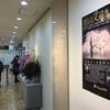 『春の京都で楽しむ美術』トークで茶の湯と海北友松の話、高島屋『加山又造展』