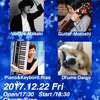 ★四ッ橋バールAny【今夜はクリスマスLIVE with チームひらぴ〜】