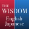 【レビュー】オフライン英和和英辞典アプリ比較 ウィズダム英和・和英辞典2 vs オーレックス英和・和英辞典
