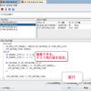 Oracle(PL/SQL):配列型の引数に、値を設定してデバッグする