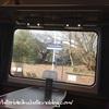 イギリスの長距離列車移動は1st classに乗ってみた