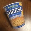 カルディで見つけたチーズ風味のカップラーメン!