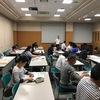 高山先生のチラシセミナーは25人の出席で大盛況、実践的でみなさんに好評。