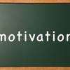 就活のモチベーションを保つには?就職がゴールではありません!