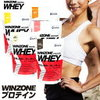 WINZONE PROTEIN WHEY 3袋セット 他をご紹介します。