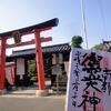 奈良にもあった怨霊を祀る神社 奈良・御霊神社