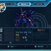 【スパロボOGMD】ズィーガーリオンの機体能力/武器性能/入手方法まとめ【ムーン・デュエラーズ攻略】