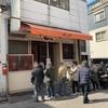 品切れ続出の人気デニッシュ食パン「モンシェール・ミホ東陽町工場」
