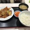 全メニュー制覇まで通い続けよう!!松屋編 9日目