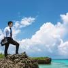 外資系投資銀行の転職面接を突破する具体的な方法【2.面接準備編】