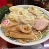 【今週のラーメン1740】 十二社 大勝軒 (東京・初台) ワンタン麺・塩 ~大勝軒でええ塩ワンタン麺見つけた!