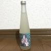酒これ:おみき(らき☆すた)・日本酒(埼玉県)