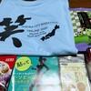 鈴鹿シティーマラソンONLINE2020