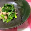 無限こまツナで小松菜大量消費\(^o^)/